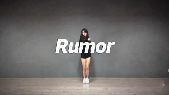 小麦翻跳《Rumor》