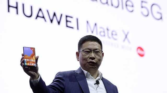 华为5G折叠屏手机MateX正式发布
