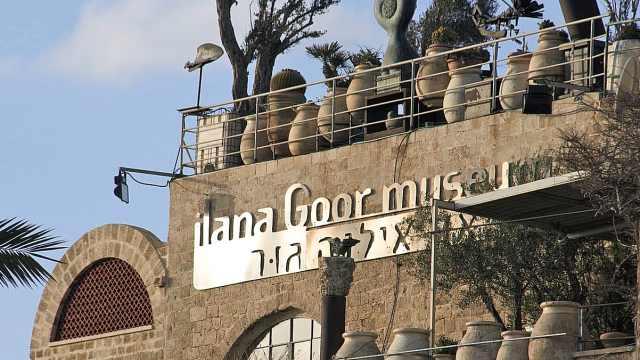 以色列特拉维夫依拉娜·古尔博物馆