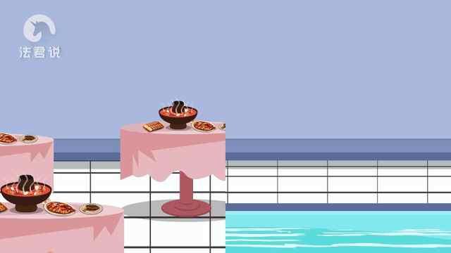 夏天游泳池冬天火锅店反正都是汤?
