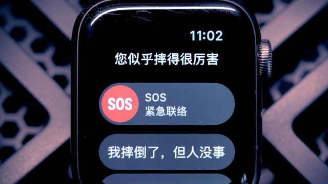 Apple Watch Series 4深度体验