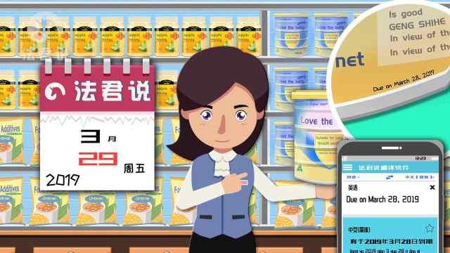 没有中文标签的,才是正宗进口货?