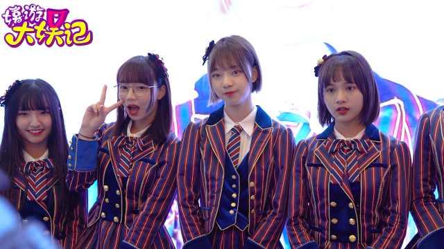 追击AKB48活动现场,爆队友小洁癖