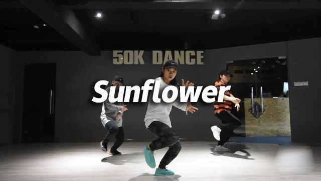 音音翻跳《Sunflower》,超swag