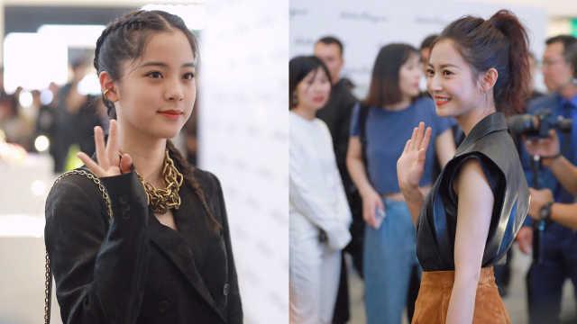 欧阳娜娜陈钰琪参加艺术展