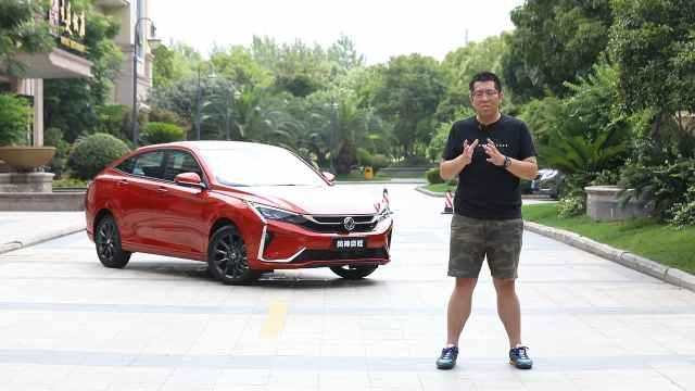 CMP平台最新车型,试驾风神奕炫