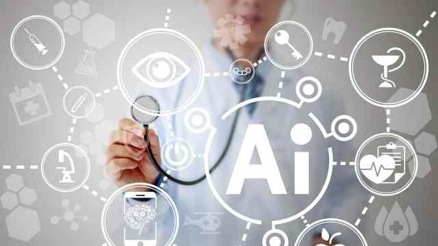 人工智能引發設計行業變革