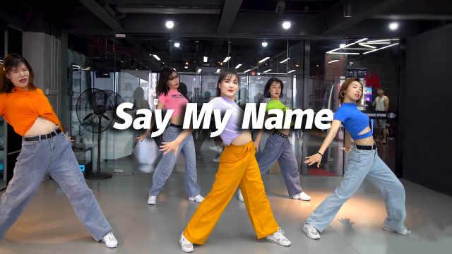 ROU翻跳《Say My Name》,轻松明快