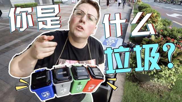 我在上海人民广场做了一天的垃圾桶