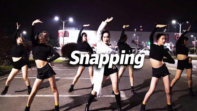 ROU翻跳《Snapping》