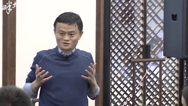 马云首次公开阿里巴巴创业心法