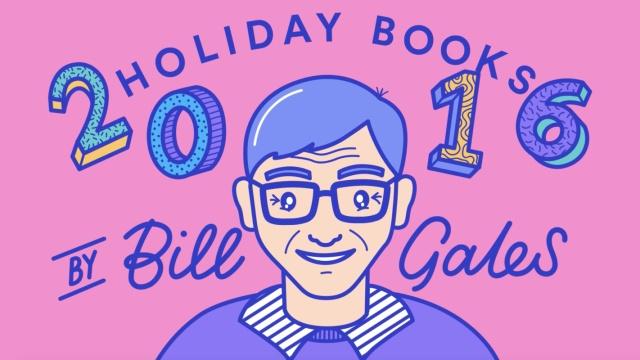 盖茨每周读一本书,2016最爱这五本