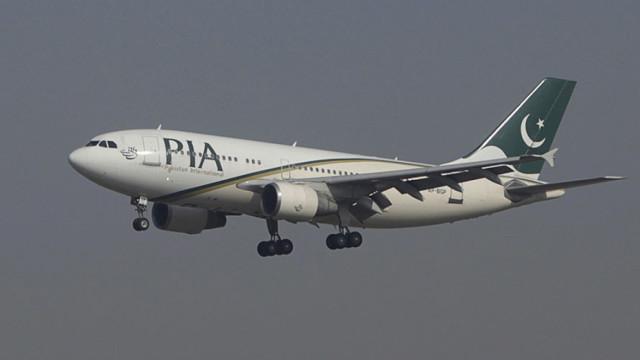 巴基斯坦一客机坠毁,至少载37乘客