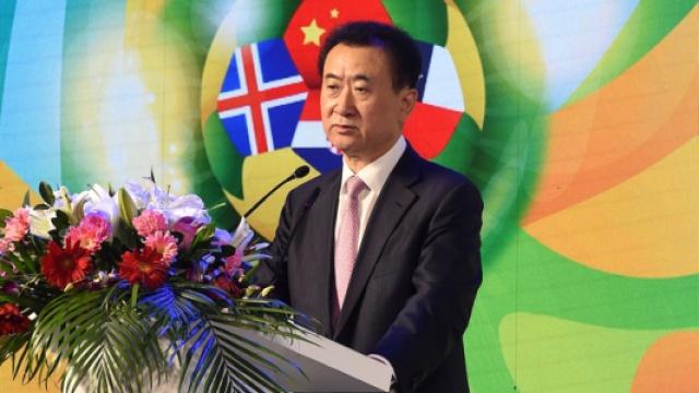 王健林:我对中国足球是真爱