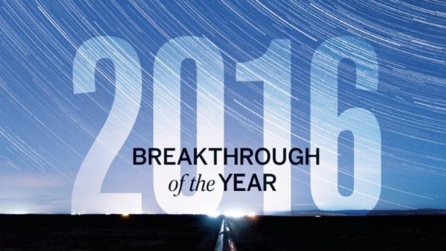 《科学杂志》评出2016最大科技突破