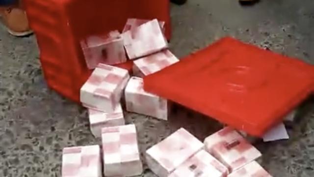 运钞车掉了一箱钱,警察:不方便说