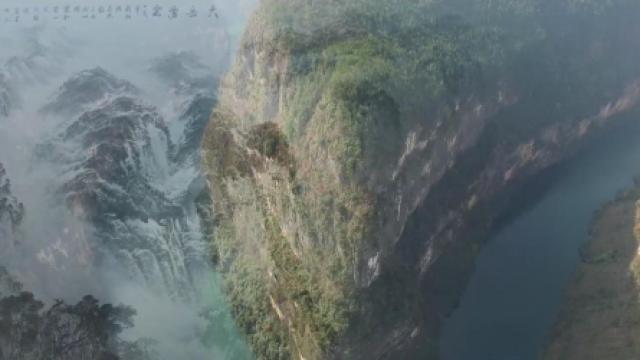 画家历时5年画长江 一幅画价值连城
