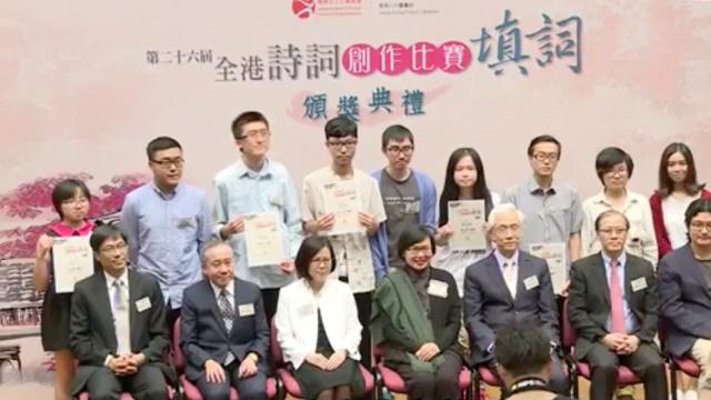 香港有个诗词大会,不比背诗比作诗