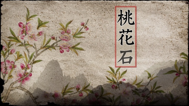 契丹、桃花石…古代世界怎样叫中国