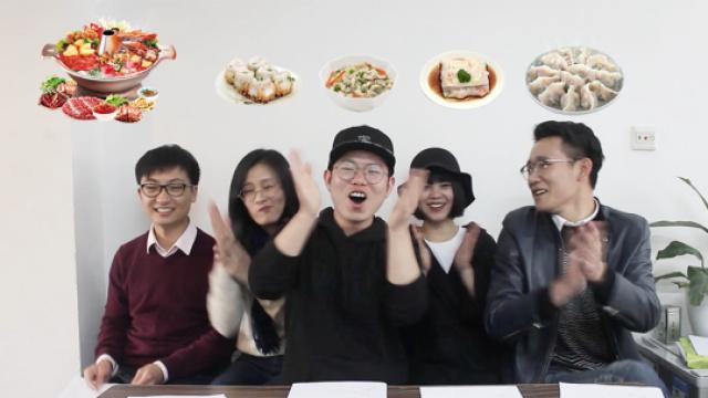 方言PK: 广东/重庆/东北/温州/上海