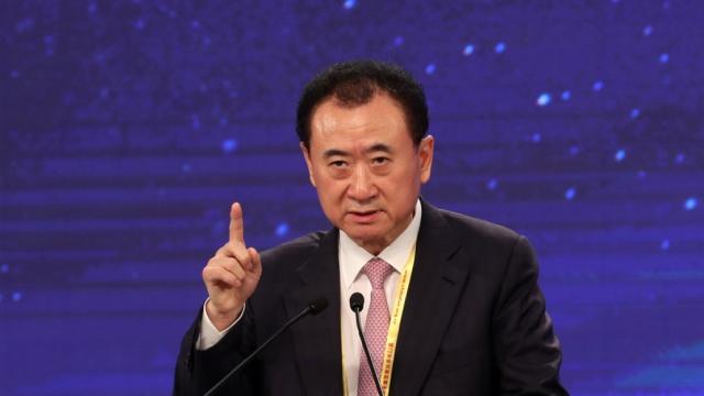 首富王健林:谁说土豪干不了互联网