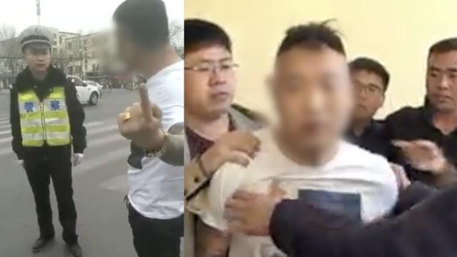 男子拍视频挑衅侮辱执勤交警→被抓