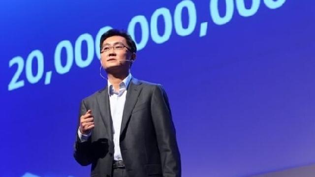 马化腾:腾讯人工智能已无处不在