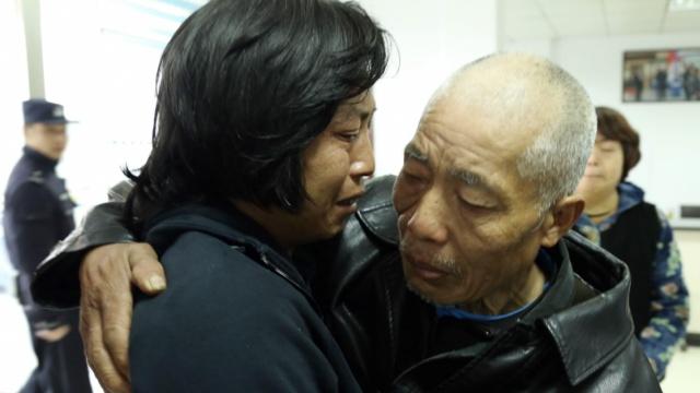 负气离家流浪17年,失踪男子终回家