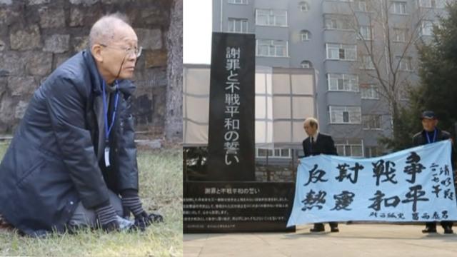日本遗孤与友好人士,跪祭731受害者