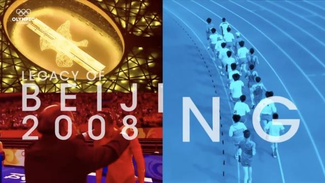 国际奥委会短片赞北京奥运会后变化