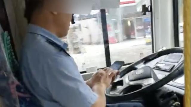 吓!公交司机