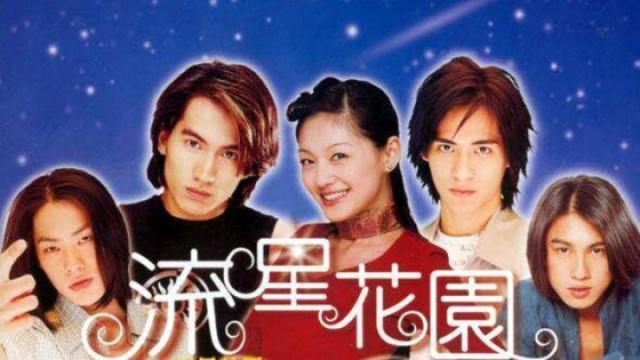 台湾偶像剧的主题曲,你记得多少?