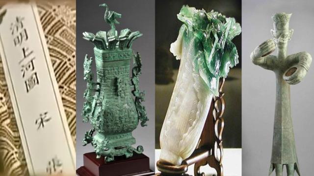 140秒看各地博物馆珍藏的9件国宝