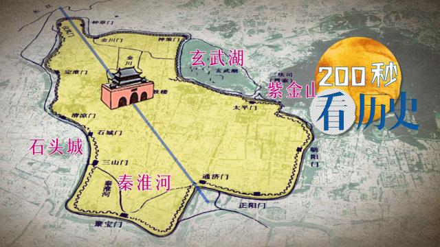 古代定都南京的王朝,为何大多短命