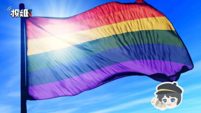 LGBT的彩虹旗有什么深层含义?