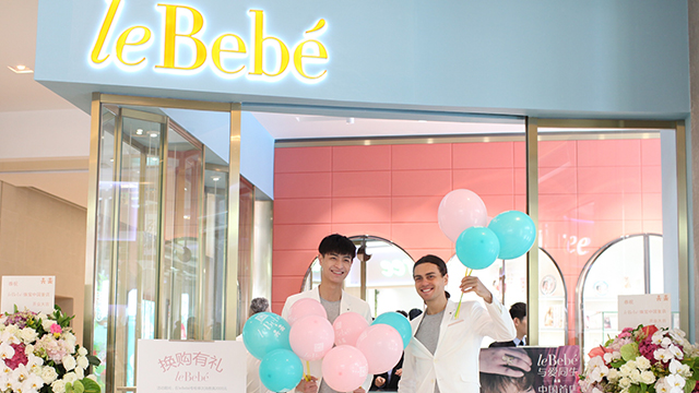 意大利leBebe:抢滩亲子珠宝市场