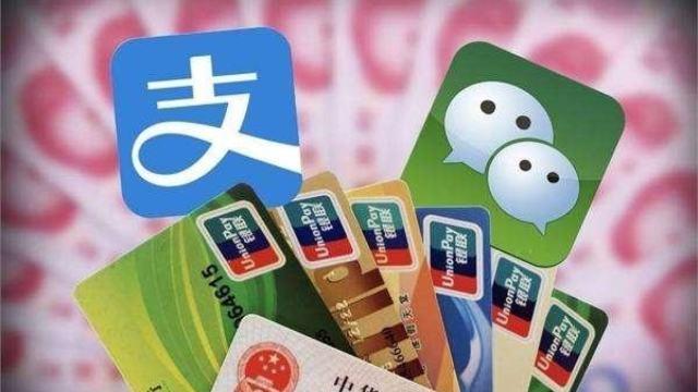 台湾记者大陆玩三天,夸移动支付好