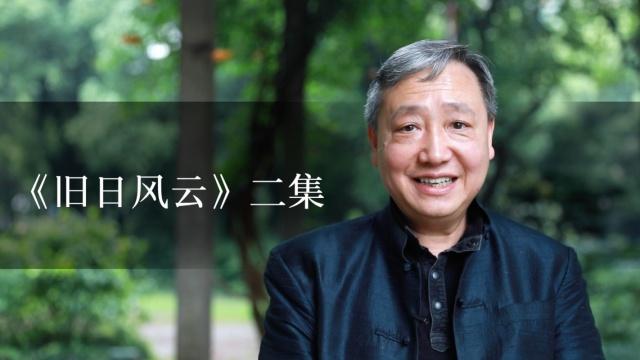 新书|抗战风云中的香港大营救