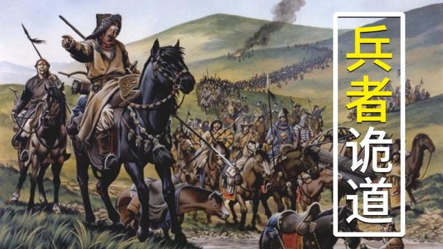 蒙古骑兵天下无敌,为何败给农民军