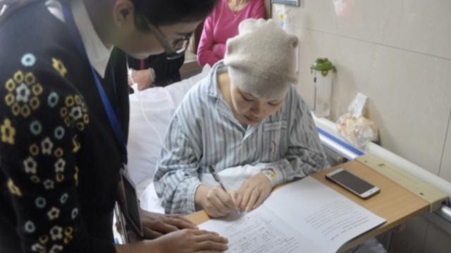 绝症农妇捐遗体:我死的那天能救4人