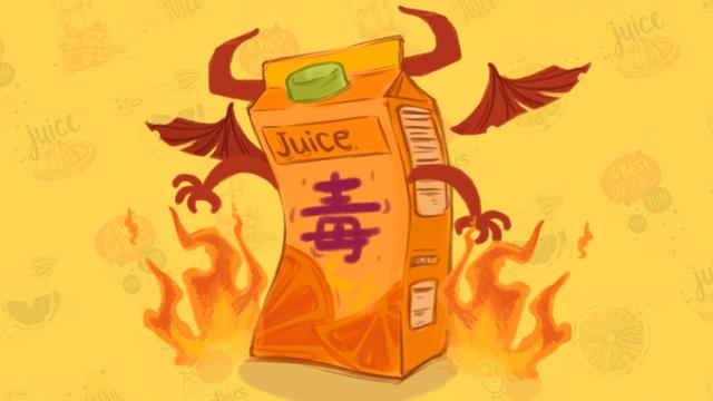 果汁排毒约等于绝食加服毒!
