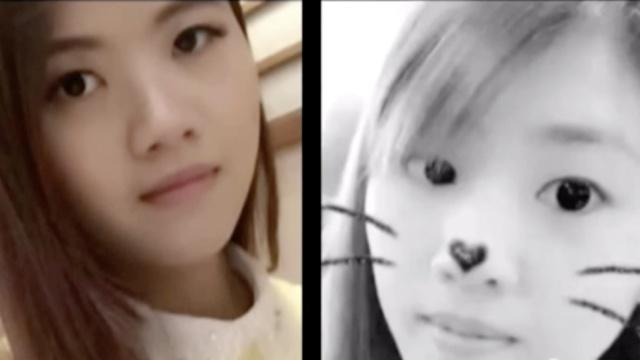 日警方逮捕遇害中国姐妹案涉嫌凶手