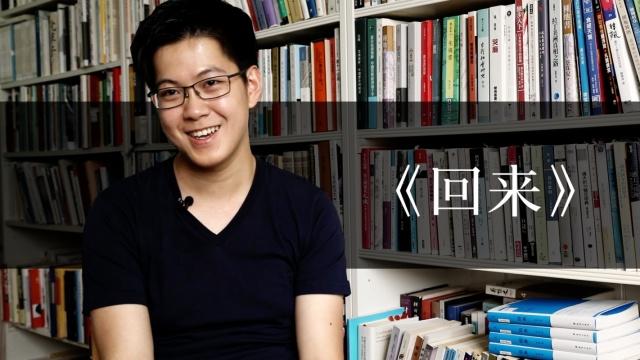 新书|他美国休学,寻路中国1年打工