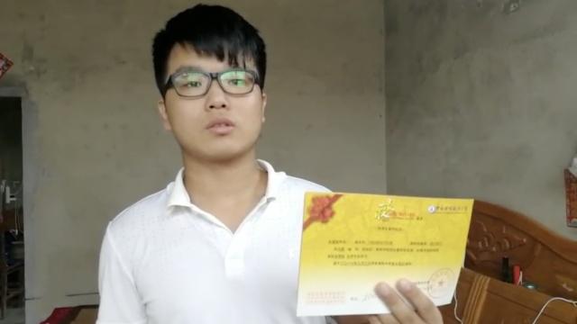 高考状元难付8千学费,李荣浩愿资助