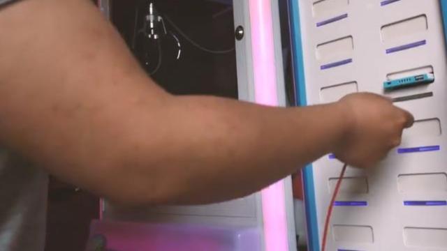 """""""寻宝""""之旅:共享移动充电宝"""