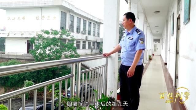 全國百佳刑警推選—杜存山