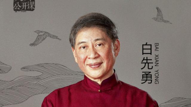 中华民族要复兴,首先要文艺复兴