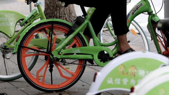 南京一共享单车人去楼空,押金难退