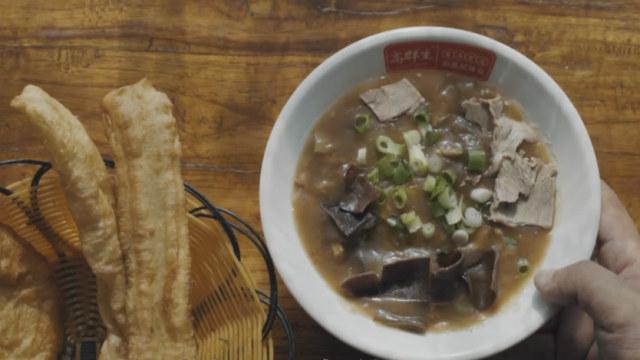 河南最火的早餐,传承百年的胡辣汤