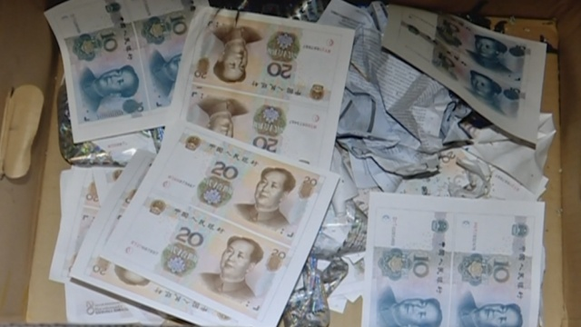 3人专制小面额假币,微信QQ平台销售